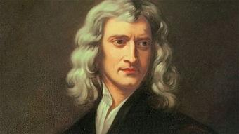 关于牛顿的诗句